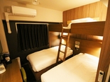 Triple room  (the fixed number 3people)