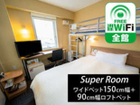Super room  (the fixed number 3people)