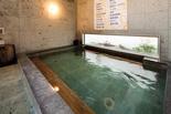 Natural Hot Springs bath
