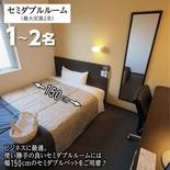 싱글룸【정원1~2명】